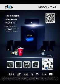 1 250  BNW Acoustics TL-7 Home Theater System